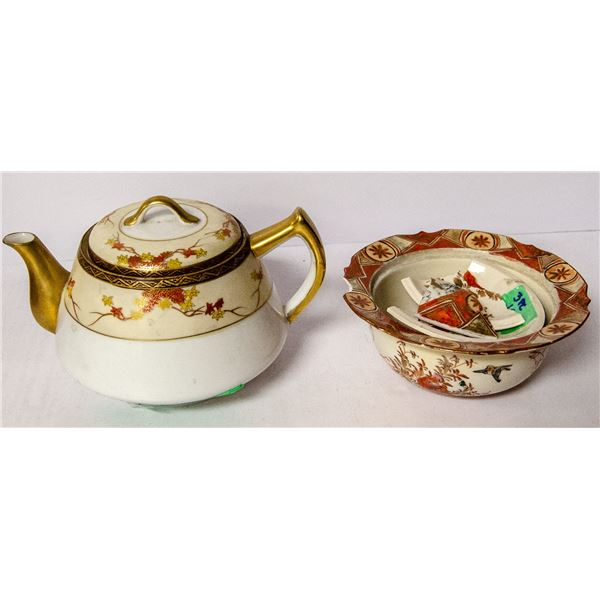 ANTIQUE TEA POT AND CHINA