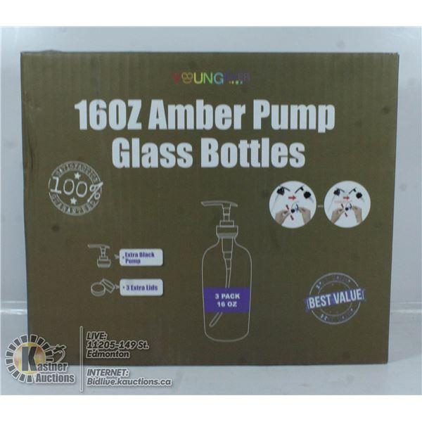 THREE PACK 16OZ AMBER PUMP GLASS BOTTLES