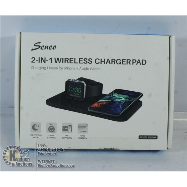 SENEO 2 IN 1 WIRELESS CHARGE PAD.