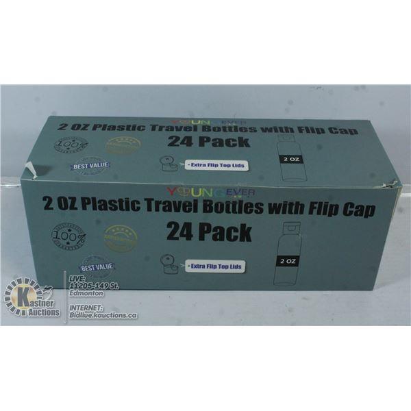 2OZ PLASTIC TRAVEL BOTTLES WITH FLIP CAP.