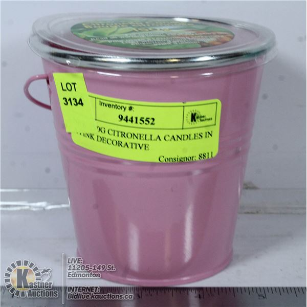 NEW 150G CITRONELLA CANDLES IN A PINK DECORATIVE