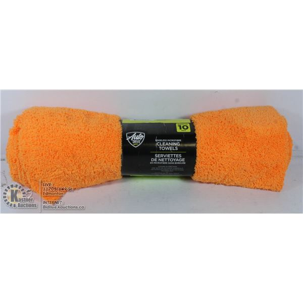 NEW 10PK OF MICROFIBER CLEANING TOWELS