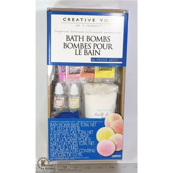 NEW MAKE YOUR OWN BATH BOMB SET
