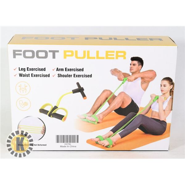 NEW FOOT PULLER EXERCISE DEVICE