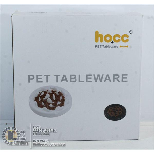 PET TABLEWARE SLOW FEEDER.