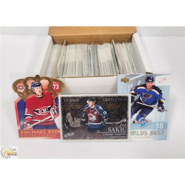 200 PLUS INSERTS ONLY NHL CARDS JUST INSERTS