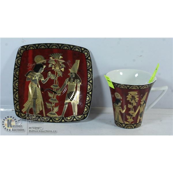 MADE IN EGYPT LIMOGES FANCY CUP AND SAUCER SET