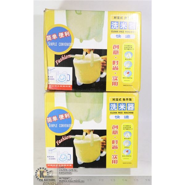 LOT OF TWO PLASTIC RICE WASHING DEVICES