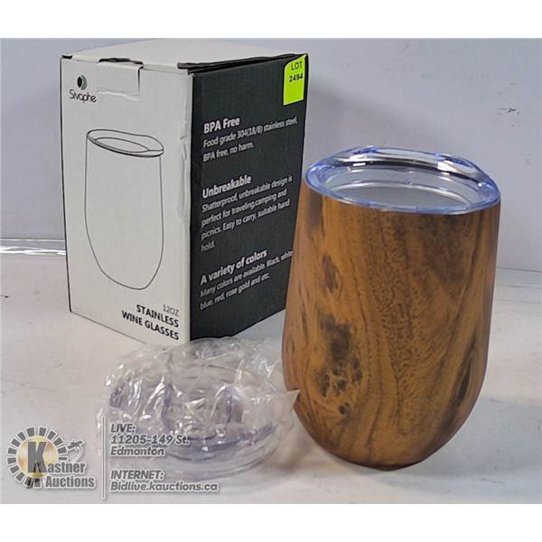 120 OZ STAINLESS STEEL WINE GLASS WOODGRAIN STYLE