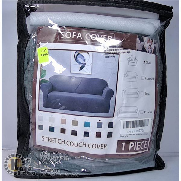 1 PCS STRETCH CHAIR COVER