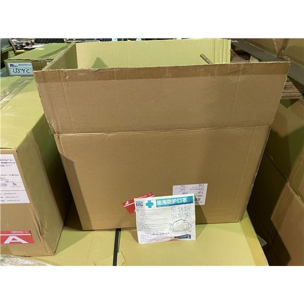 BOX OF 300PCS OF RES-GOOD PACKAGED STERILE KN-95 PARTICULATE RESPIRATOR MASKS