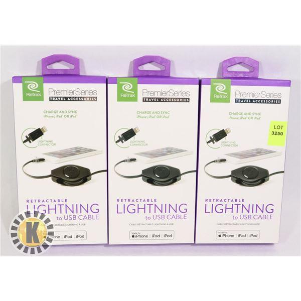 THREE RETRAK RETRACTABLE LIGHTING TO USB CABLE