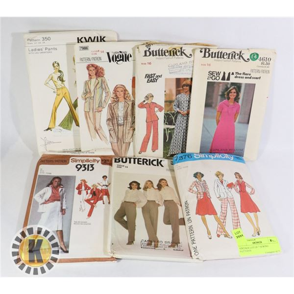 VINTAGE LOT OF 7 SEWING PATTERNS