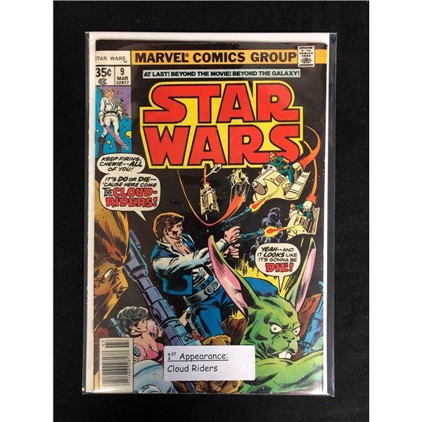 STAR WARS #9 (MARVEL COMICS)
