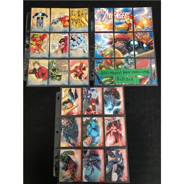 2011 MARVEL KREE-SKULL WAR  FULL CARD SET