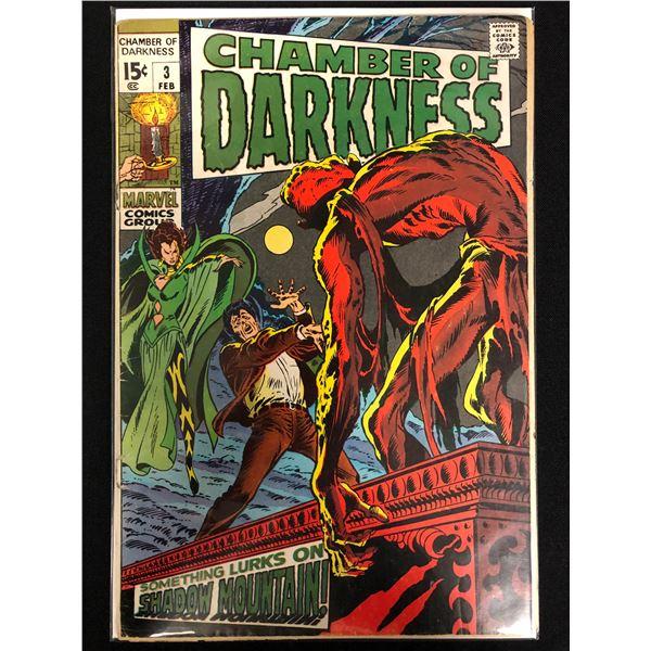 CHAMBER OF DARKNESS #3 (MARVEL COMICS)