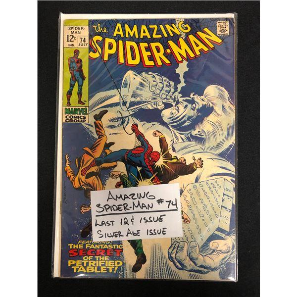 THE AMAZING SPIDER-MAN #74 (MARVEL COMICS)