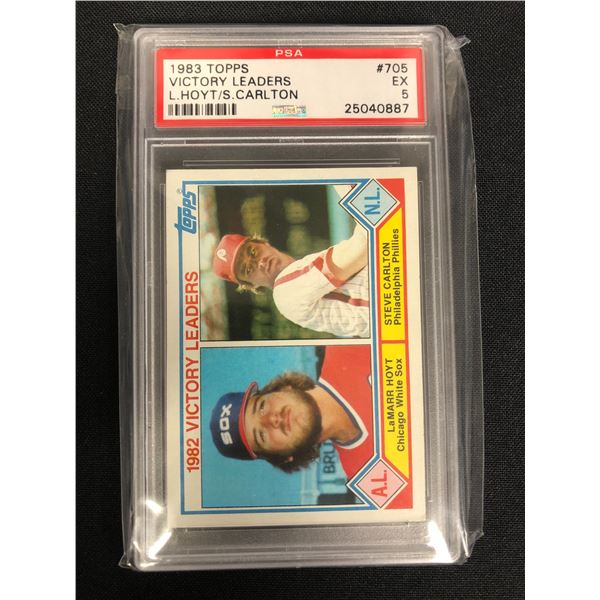 1983 TOPPS #705 VICTORY LEADERS L.HOYT/ S.CARLTON (EX 5)