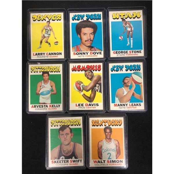 1971 TOPPS BASKETBALL CARD LOT