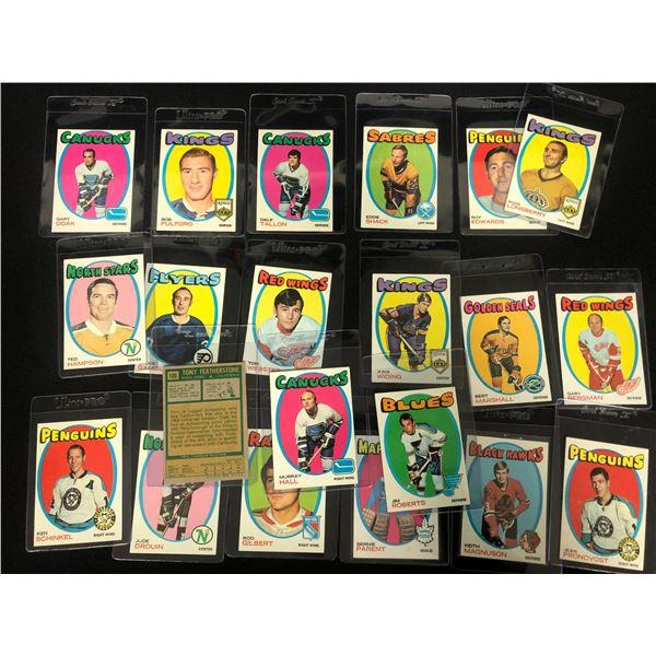 1971-72 TOPPS HOCKEY CARD LOT