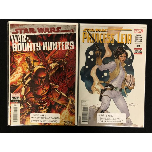 STAR WARS MARVEL VARIANT COVERS COMIC BOOK LOT