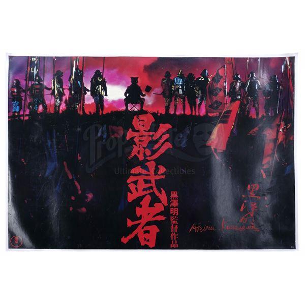 Lot # 156: KAGEMUSHA (1980) - Akira Kurosawa-Signed Poster