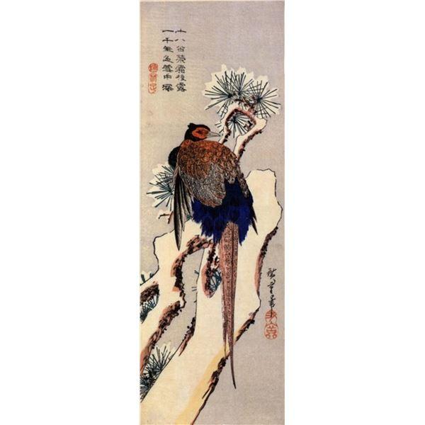 Hiroshige Pheasant on Snow Coverd Pine