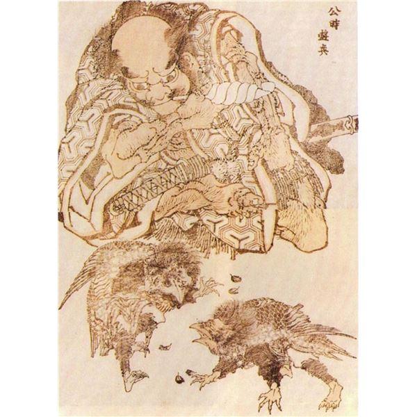 Hokusai - Exodus