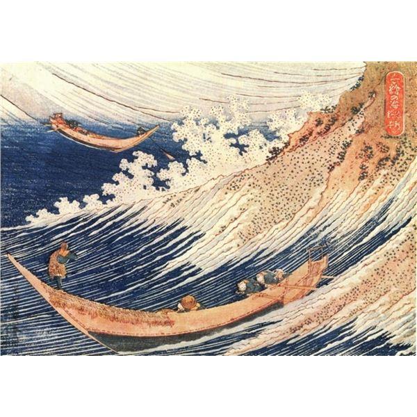 Hokusai - A Wild Sea at Choshi