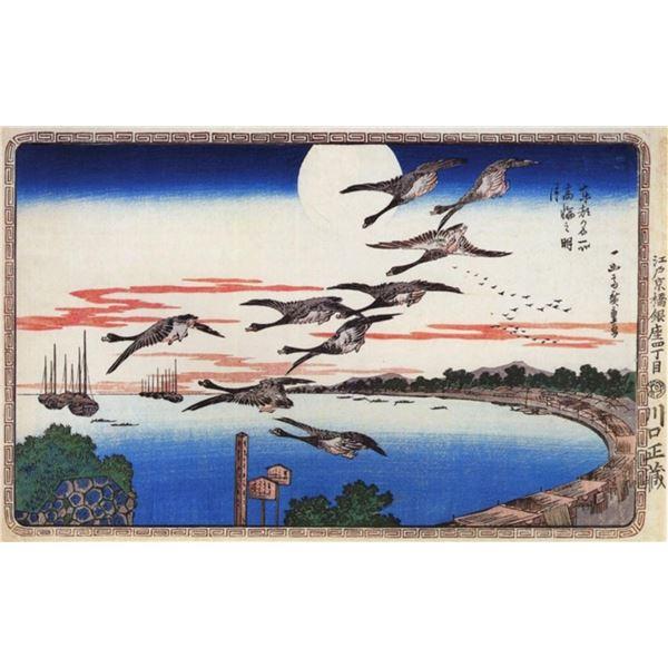 Hiroshige Geese Descending Over a Bay