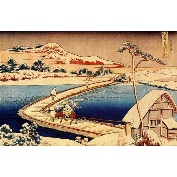 Hokusai - The Swimming Bridge of Sano