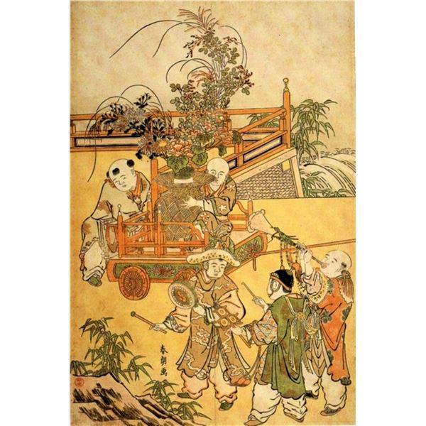 Hokusai - Chinese Children