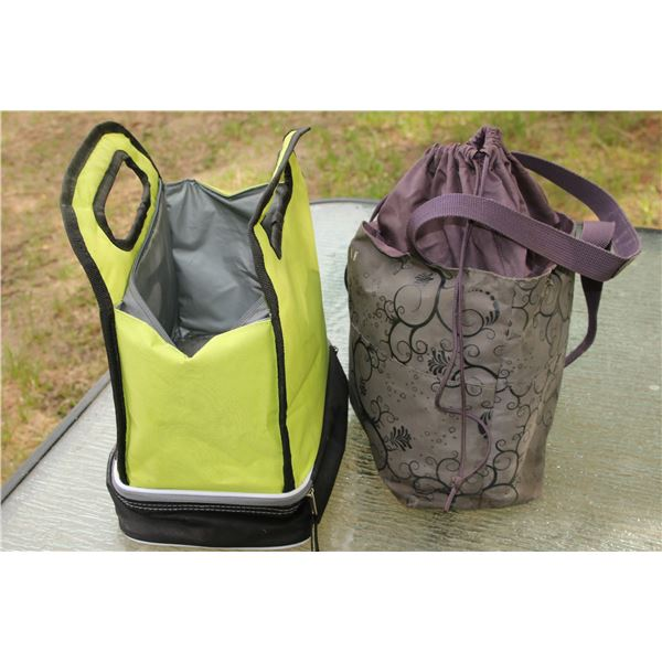 2 lunch bags