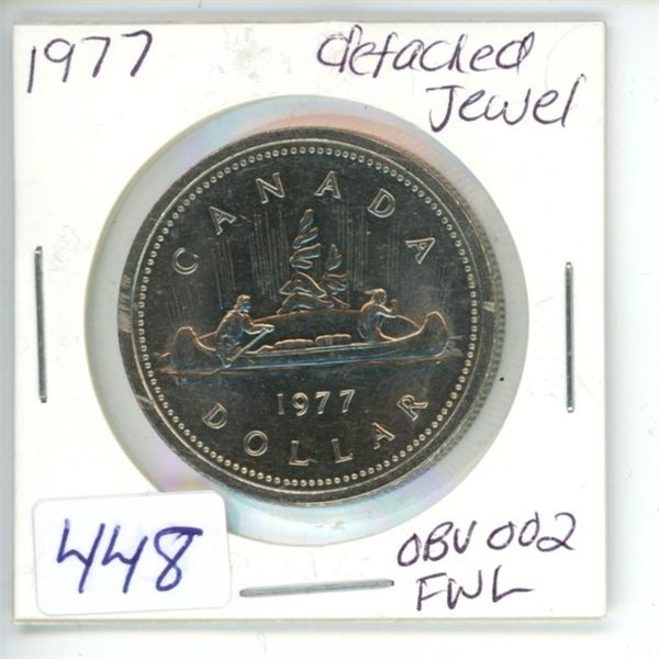 1977 Canadian 1 Dollar Coin - Detached Jewel