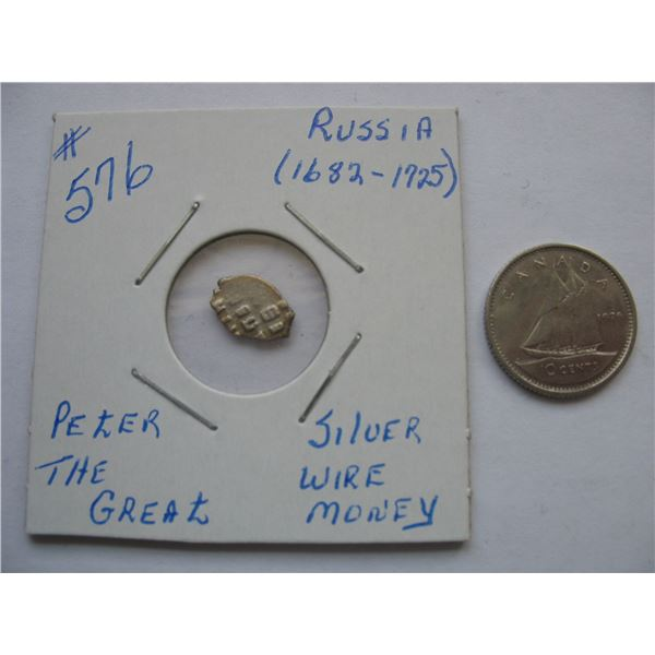 RUSSIA SILVER WIRE MONEY - PETER the GREAT - 1682 - 1725