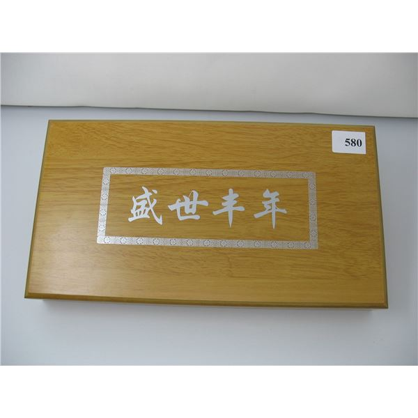 YEAR of the RABBIT - 12 COIN COLLECTOR SET  (In Wood Chest Display Box with Stand Up Display)