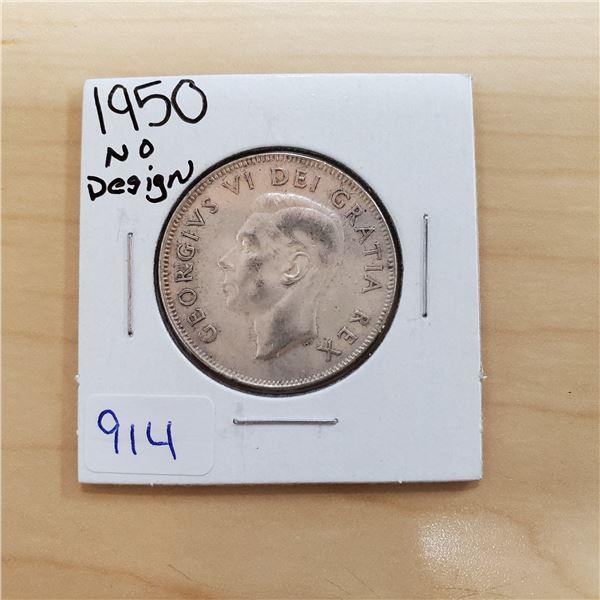 """1950 canada 50 cent """"no design"""""""