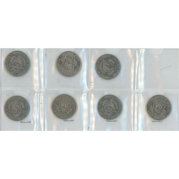 Lot of 7 1971 US Half Dollars