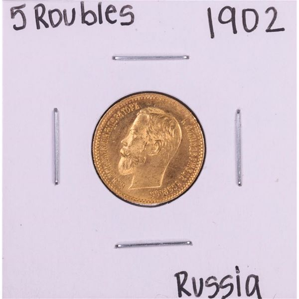 1902 Russia 5 Roubles Gold Coin