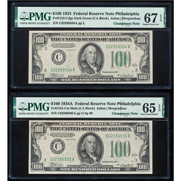 Changeover Pair of 1934 $100 Federal Reserve Notes PMG Gem Uncirculated 65/67EPQ
