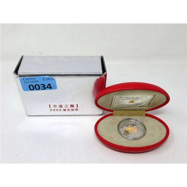 1 Oz.2001 Canada .9999 Silver Coin