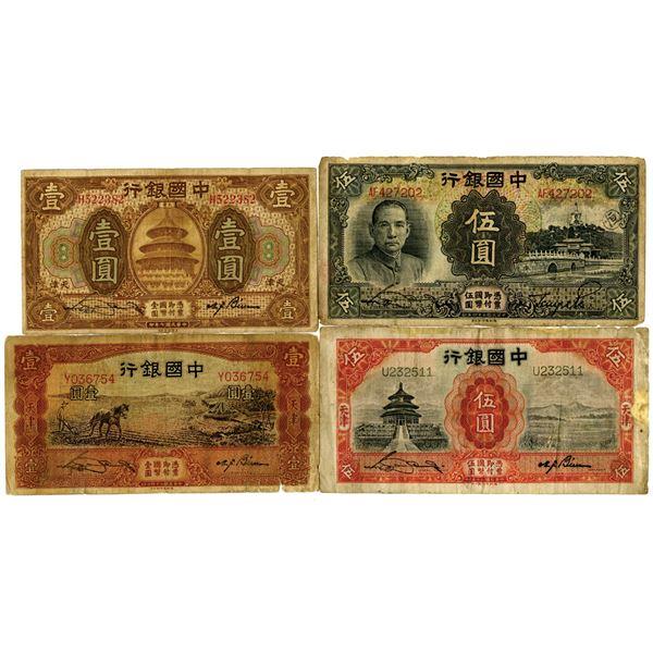 Bank of China, 1918 to 1935 Banknote Quartet.