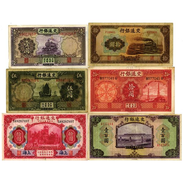 Bank of Communications 1914 to 1941 Banknote Group