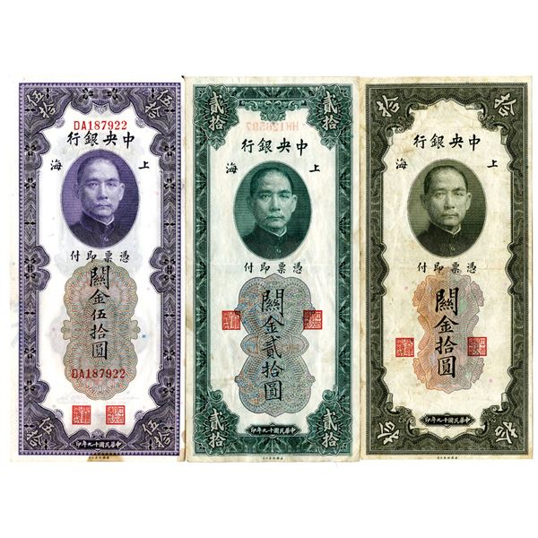Central Bank of China, 1923 to 1945 Banknote Assortment.