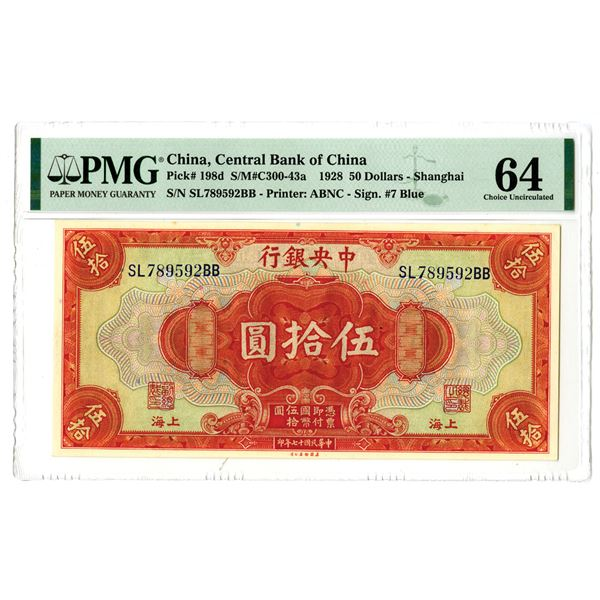 Central Bank of China, 1923 Issue Banknote.