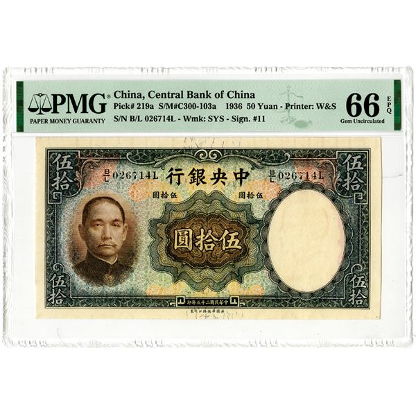 Central Bank of China, 1936  Top Pop  Issued Banknote
