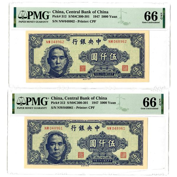 Central Bank of China, 1947 High Grade Sequential Issued Banknote Pair