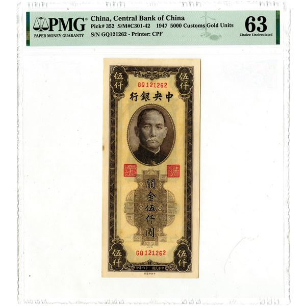 Central Bank of China, 1947 Issued Banknote