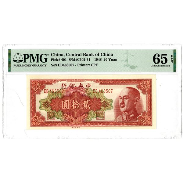 Central Bank of China, 1948 Issued Banknote