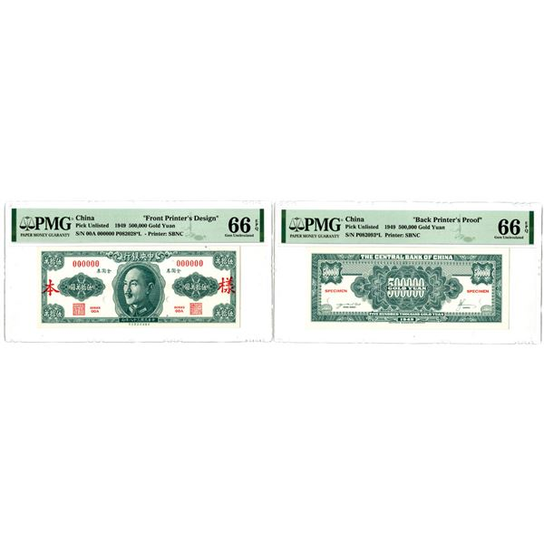 Central Bank of China, 1949 Uniface Face and Back Essay Specimen Banknote Pair.